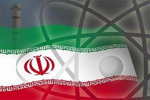 اعلام آمادگی آمریکا برای لغو تحریمها همزمان با توافق