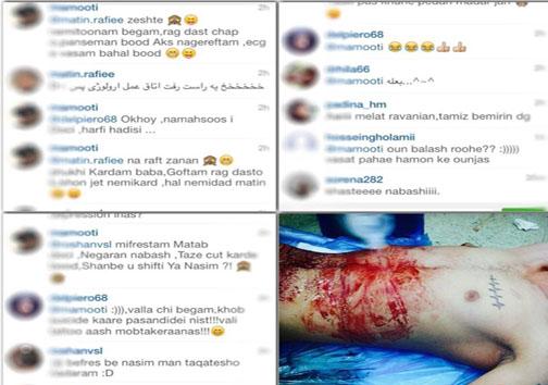 جنجال عكس نيم تنه خونی مردی در شبکه اجتماعی دکتر