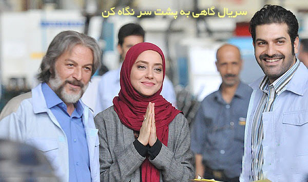 سریال های ماه مبارک رمضان 1394
