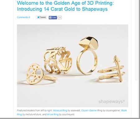 آیا باورتان میشود تمام اینها با پرینت 3 بعدی ساخته شده است