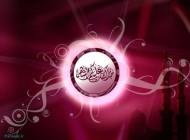 دعای روز اول ماه مبارک رمضان + عکس