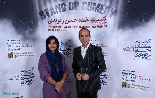کنسرت خنده «حسن ریوندی» با حضور جمعی از هنرمندان