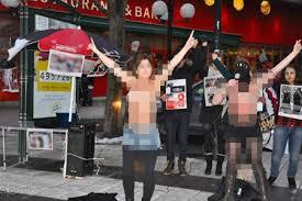 تصاویر زنان برهنه فمنیست