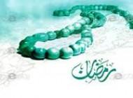 ویژه برنامههای رمضانی 94 از شبکه سه سیما