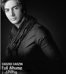 شباهت فرزاد فرزین و رضایا دو خواننده معروف ایرانی
