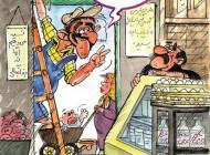 کاریکاتور مضرات روغن پالم در شیر و ماست