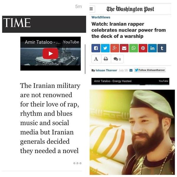 امیر تتلو در خبرهای خارجی هم رسانه ای شد در نیویورک تایمز و واشنگتن پست
