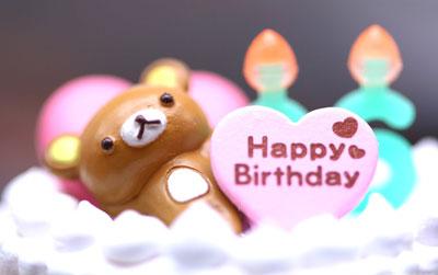 جملات ناب برای تبریک تولد