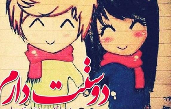 زیباترین جملات و عکس نوشته های عاشقانه