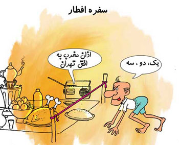 اس ام اس سرکاری ماه رمضان 98