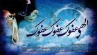 اس ام اس جدید شب قدر و پیامک شهادت حضرت علی (ع)