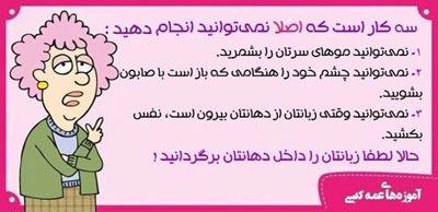 آموزه های عمه کتی خانم برای زن های با کلاس