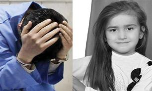 تصویر تجاوز و قتل دختر عمو 6 ساله توسط پسر عمو 17 ساله در سبزوار