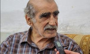 عکس شفای یک زائر در بارگاه مطهر حضرت امام علی(ع)