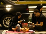 تصاویر عرفانی از مراسم احیای شب نوزدهم ماه مبارک رمضان 94