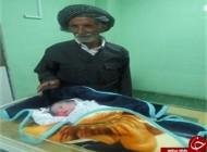 پیر مرد 101 ساله باز هم پدر شد