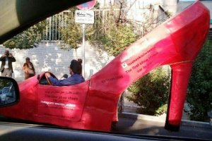 تصویر جالب از ماشین پاشنه بلند جیغ ایرانی طراحی شرکت واکسیما