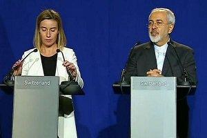 توافق هستهای ایران و 1+5