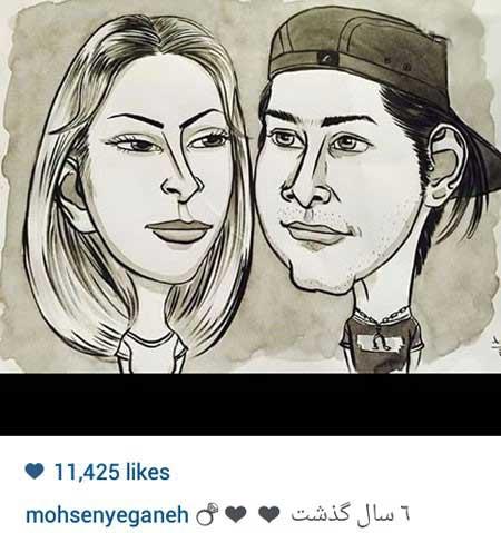 چهره های مشهور شبکه های اجتماعی سری تیر 94
