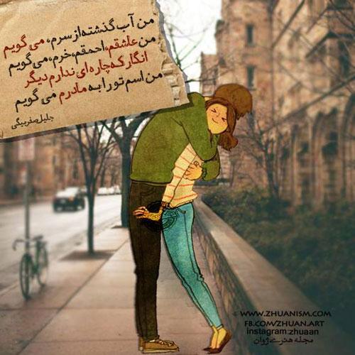 تصاویر رومانتیک و عاشقانه و مفهومی 2015