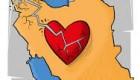کاریکاتور بحران زلزله در تهران