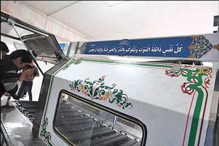 جنجال تصاویر ساخت دستگاه مرده شور اتوماتیک در مشهد