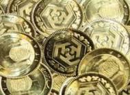 کاهش قیمت سکه تا 14000 تومان