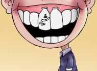 عرضه شیر بی کیفیت در مدارس ایران