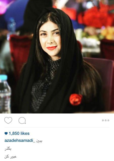 چهره های سرشناس شبکههای اجتماعی مرداد 94
