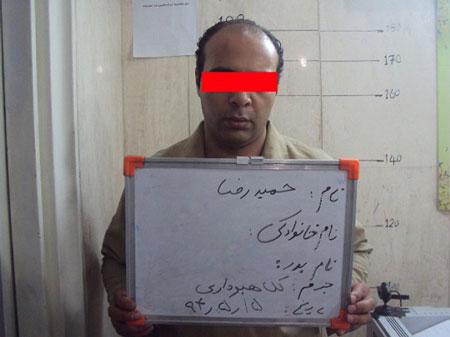 زن و مرد شیک پوش کلاهبردار با شگرد خرید اینترنتی در تهران