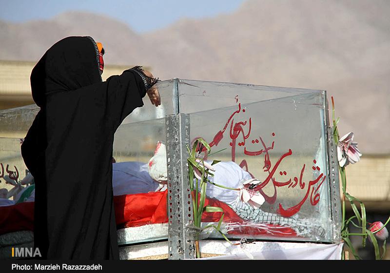 لحظاتي تكان دهنده در اصفهان