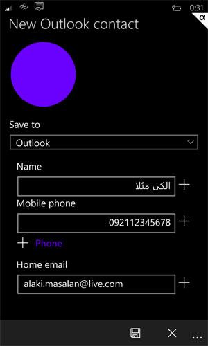 قابلیت های جدید ویندوز ۱۰ موبایل