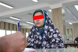 سرگذشت و حکم زنی که با اسید همسرش را کشت