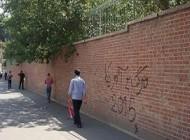 ادامه توافق هسته ای پاک کردن شعار مرگ بر آمریکا در تهران