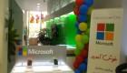 تصاویر افتتاح اولین نمایندگی مایکروسافت در ایران