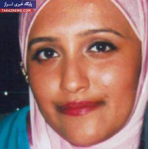 زندگی شاد دختر دانشجوی 21 ساله داعشی