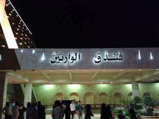 تصاویر افتتاح هتل جدید و مجلل داعشی