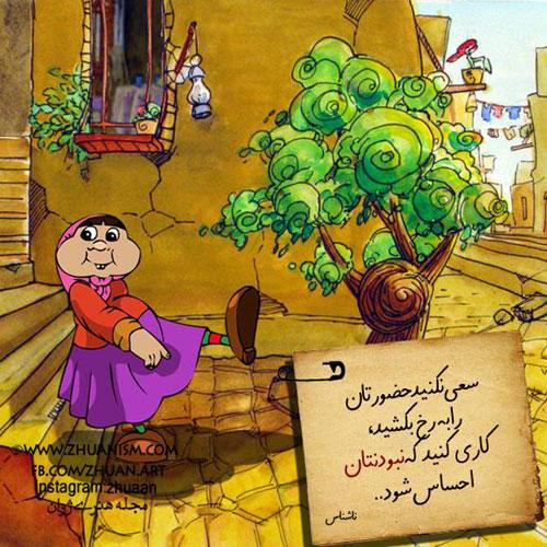 عکس نوشته های رومانتیک