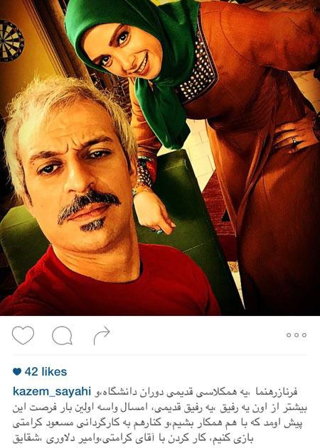 عکسهای بازیگران و چهره ها در شبکه های اجتماعی سری شهریور