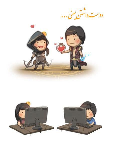 جملکس های فانتزی و عشقولی دوست داشتن یعنی
