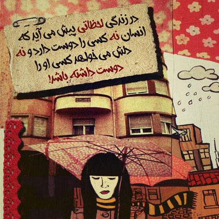 عکس نوشته های رمانتیک کارتونی