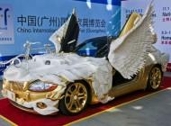 تصویر اژدهای BMW