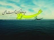 خواندنی های امروز 9 ذی الحجه؛ روز عرفه