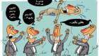 کاریکاتور های طنز مراحل وام ازدواج