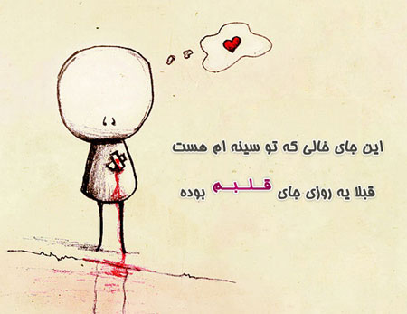 جملات کارتونی رمانتیک و عاشقانه