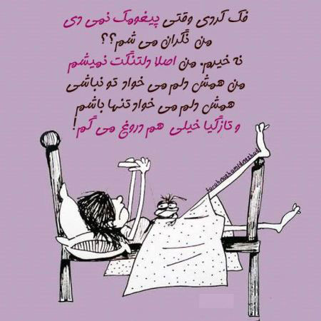 عکس نوشته های زیبا فلسفی و آموزنده