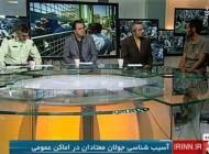 جنجال خصاصت شبکه خبر و زیر سوال بردن انسانیت