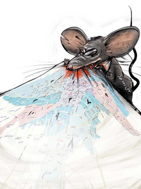 کاریکاتور ازدیاد جمعیت موش های تهران