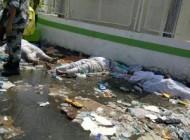 نام حجاج ایرانی شهید شده در حادثه رمی جمرات و منا