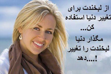عکس های فانتزی و عاشقولانه سری مهر 94